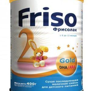 friso2